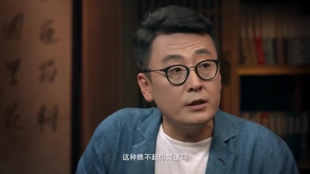 """窦文涛年轻时被女明星""""歧视"""",对方嫌他太臭了!"""