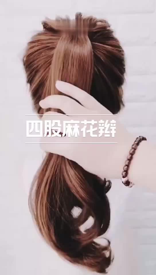 四缕头发编麻花辫简单教程 编麻花辫轻松步骤 - 发型... - 发型社