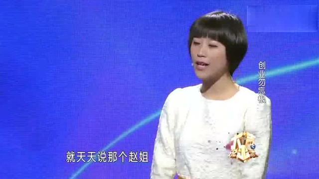 舌尖上的中国导演 出轨 现代陈世美? - 哔哩哔哩