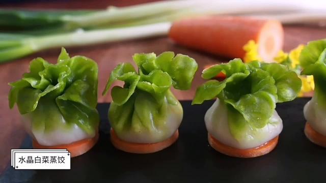水晶蒸饺图片