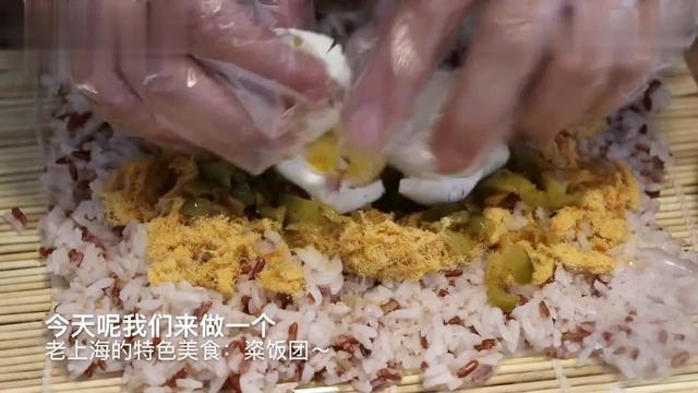 上海早点四大金刚之一:粢饭团
