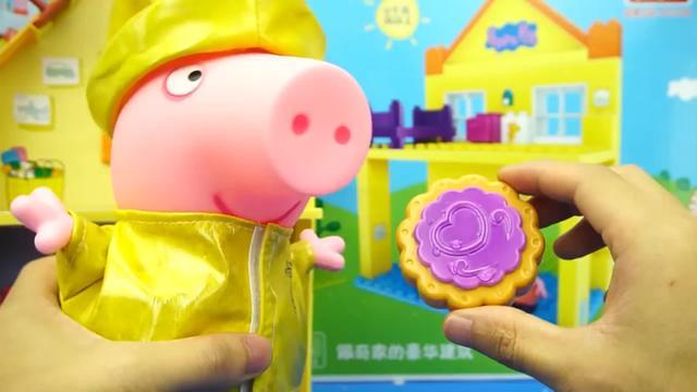 小猪佩奇蛋糕