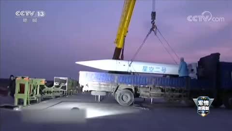 """揭秘中国""""星空-2""""高超音速飞行器 与东风-17差异较大"""