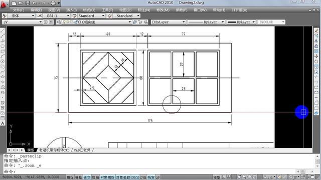 CAD_中望CAD官网,自主研发的二三维CAD软件机械设计制图软件...