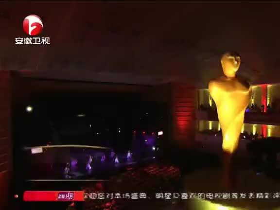 陈伟霆、赵丽颖歌曲《剧梦中国》台下坐的都是大咖啊,太震撼了
