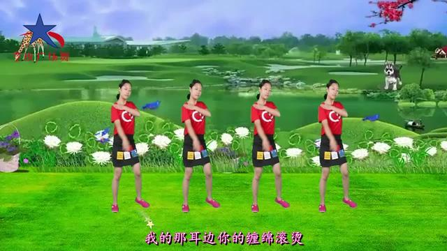 民族广场舞《雪山姑娘》草原天籁之音,悠扬动听,舞蹈更好看!