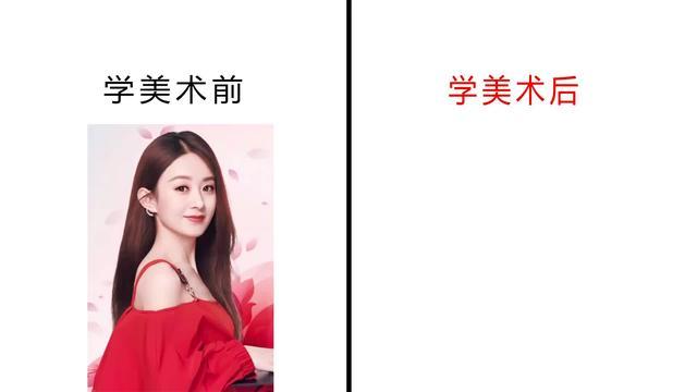 Q版赵丽颖卡通简笔画教程 - 5068儿童网