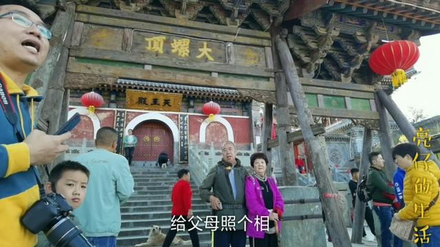 五台山寺庙故事 黛螺顶