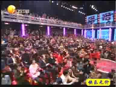 赵本山爆笑小品《过年了》,实在是精彩,看一次笑一次!