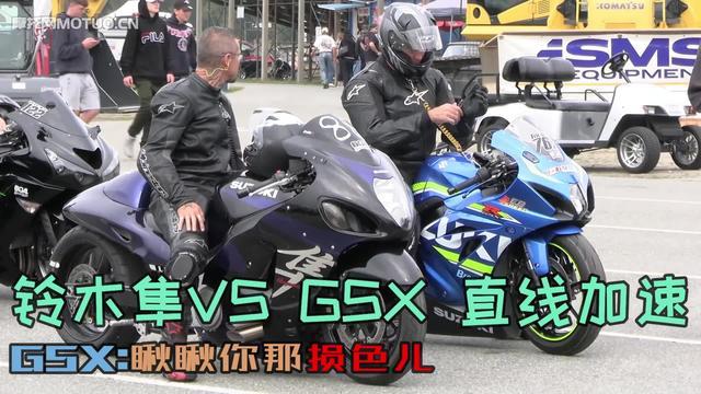 公升级最强超跑铃木隼细节实拍,启动引擎感受暴力声浪