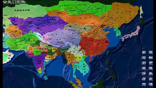 南宋时期亚洲地图