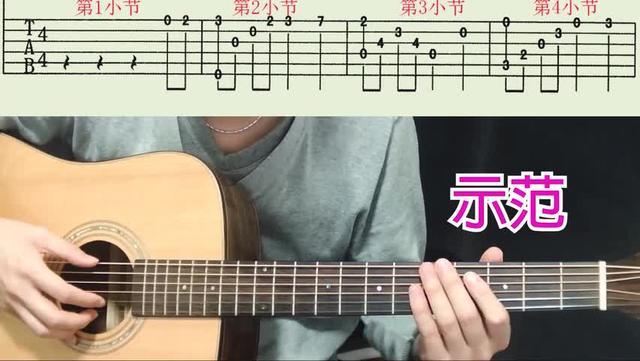 天空之城吉他简谱数字