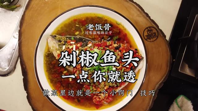 """用""""太和贡辣""""可以做什么菜?"""