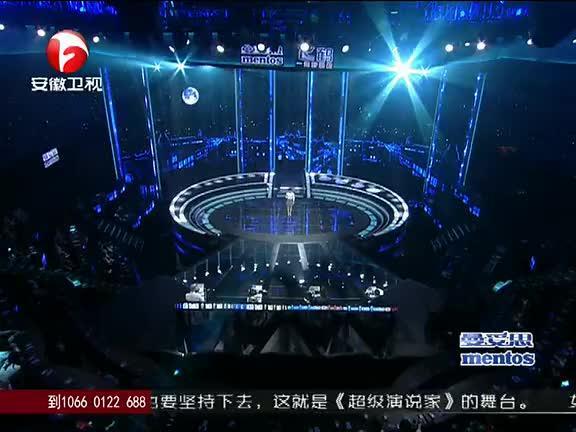 超级演说家:农村女孩刘媛媛登台演讲,引人共鸣,导师频频点头