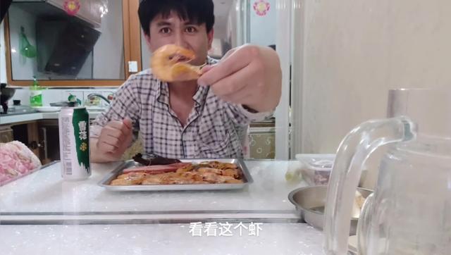粗盐烤大虾的做法_粗盐烤大虾怎么做_粗盐烤大虾的家常做法【...