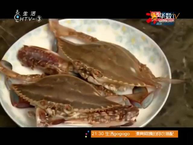 梭子蟹煮粉丝搭配什么蔬菜呢