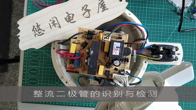 21 二极管的桥式整流滤波电路