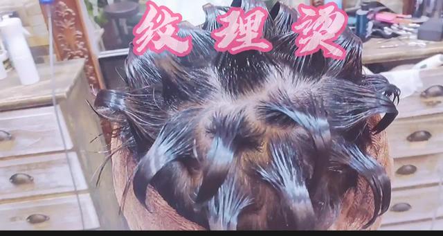 几亿男生都喜欢的3/7分纹理烫发型,妥帅!_手机搜狐网
