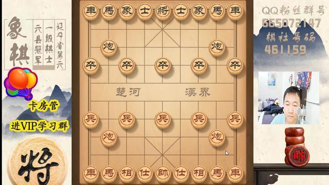 在中国象棋里的反宫马,摆中炮要怎样攻反宫马? 反宫马弱点是...