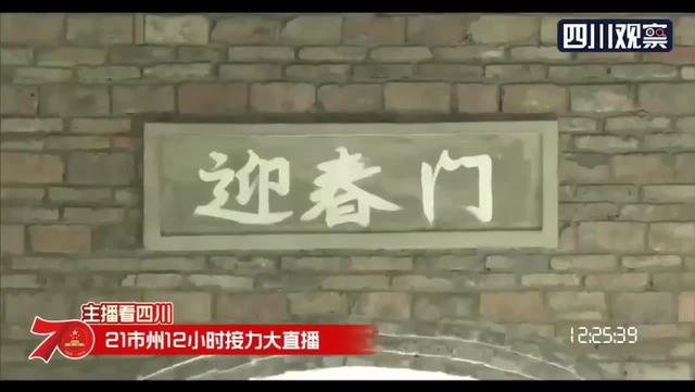 乐山钵钵鸡图片