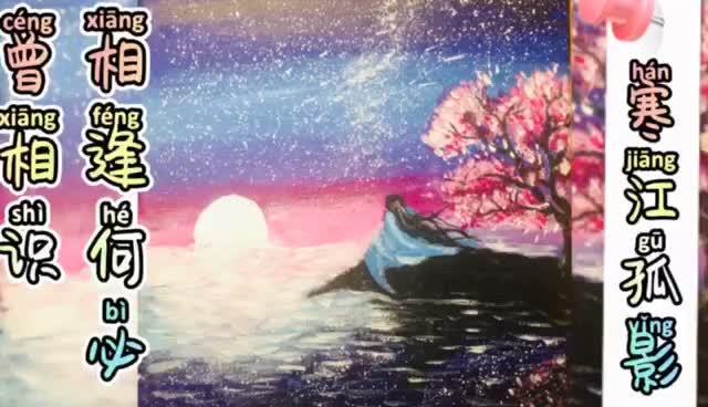 水粉风景画简单