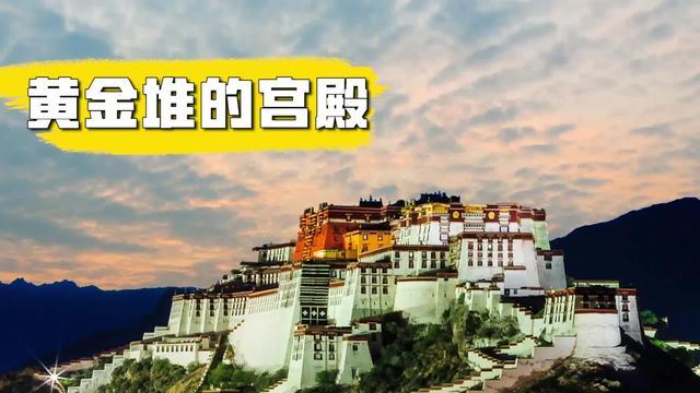 西藏布达拉宫内部佛像