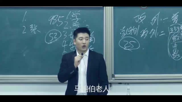 张雪峰:复旦大学怎么来的,52年以前就是... -爱酷网(ikoo8.com)