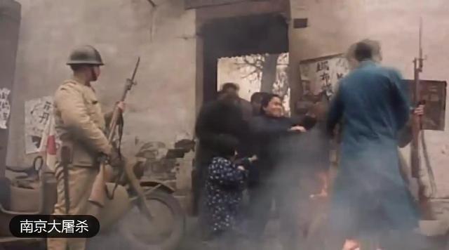 南京大屠杀:日本鬼子攻入南京,无恶不作,妇女,儿童概不放过