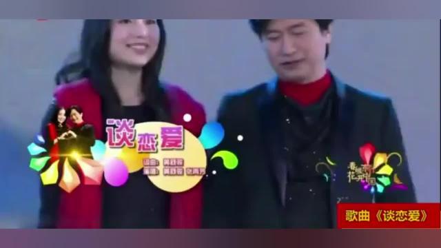 黄舒骏老婆张菁芳照片