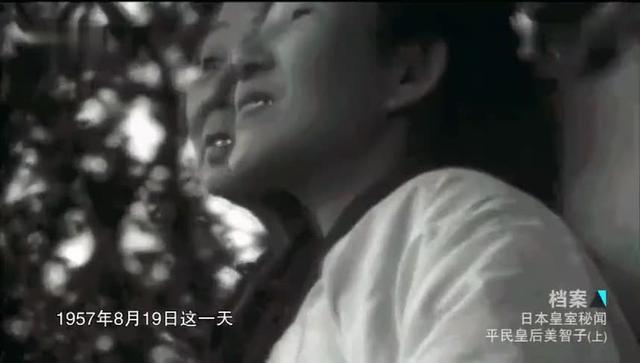 被当做生育机器的日本明仁皇后,接连生3胎,饱受冷... _新浪看点
