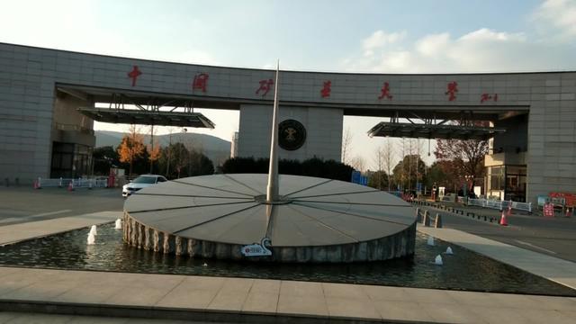 今天,徐州人要为中国矿业大学正名!