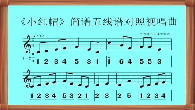 儿歌钢琴简谱