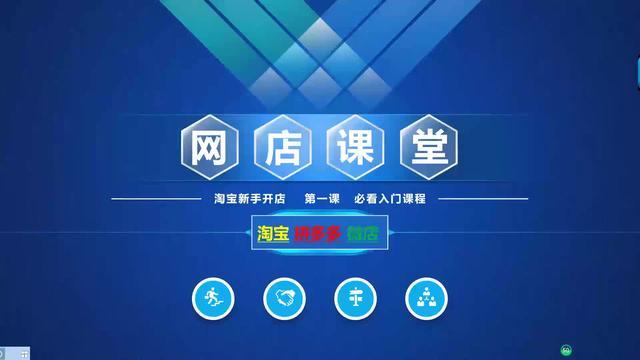 2019新手怎么开淘宝网店,淘宝开店流程图_手机搜狐网