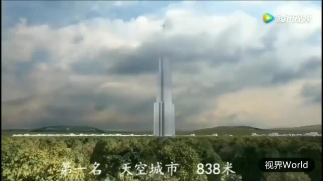 视频中国最高的建筑,天空城市838米,将超过迪拜塔成为第一高楼