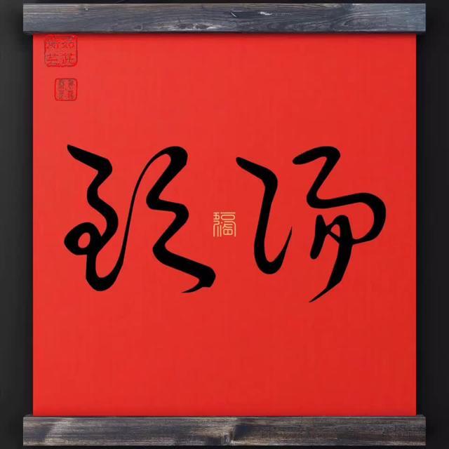 欧阳姓的起源、来源、由来_在线新华字典