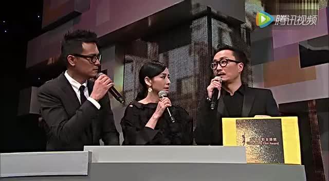 香港金像奖颁奖典礼-娱乐-高清完整正版视频在线观看-优酷