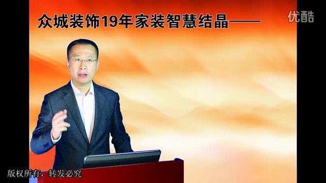 26.配电箱接线图解_高清