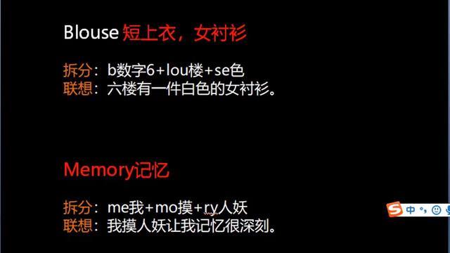 英文数字编码法和记忆英语单词(四) - Celine_z - 简书