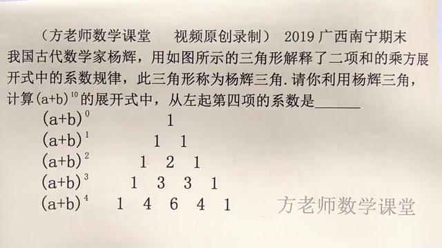 公式一肖如何计算公式