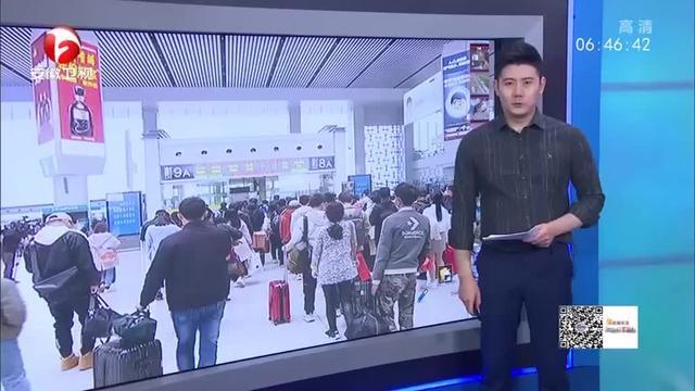 合肥北城站图片