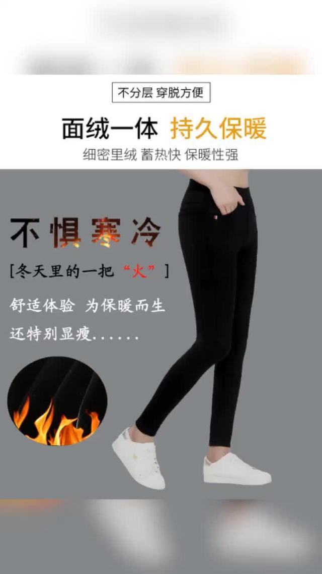 2018早春女裤趋势:连你爱穿的长裤也要
