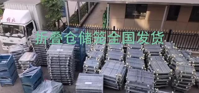 厂家直供发货折叠仓储笼铁皮箱托盘