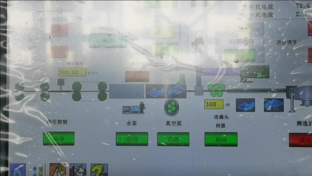 水肥一体化滴灌设备图