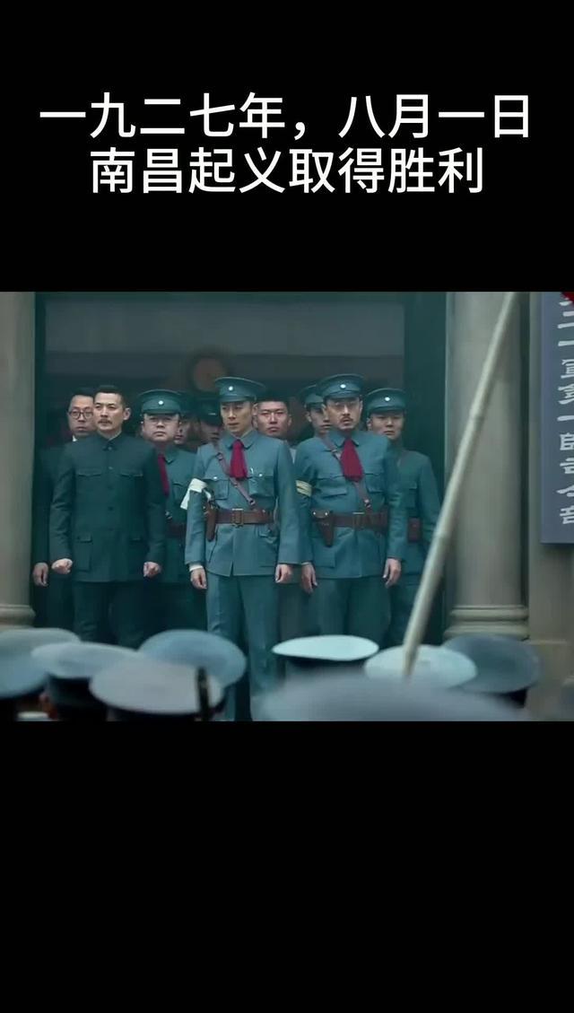南昌起义 - 中国军网