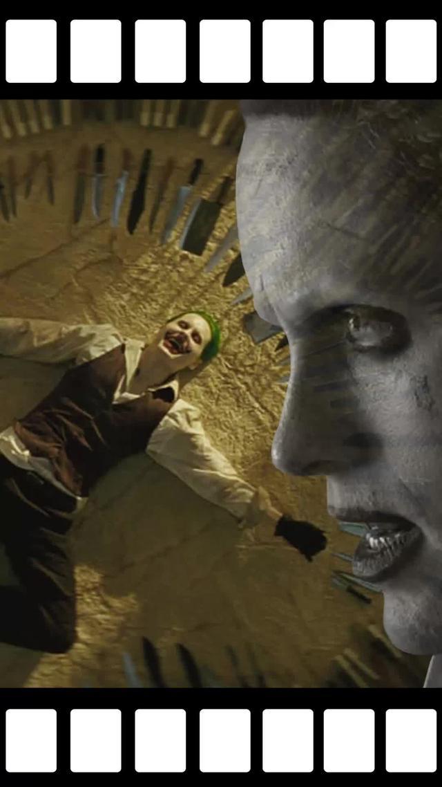 自杀小队小丑