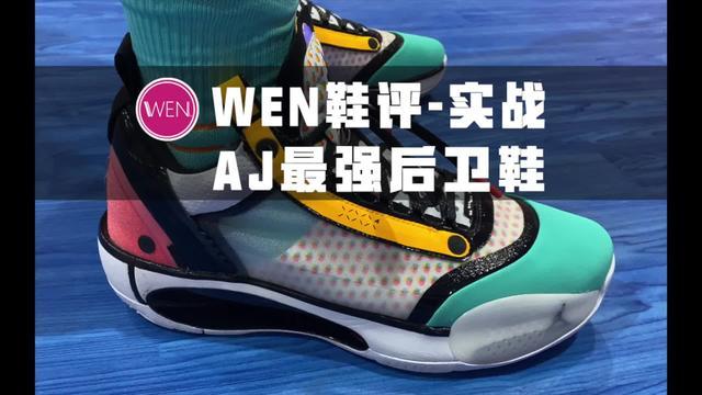 适合学生入手的篮球鞋