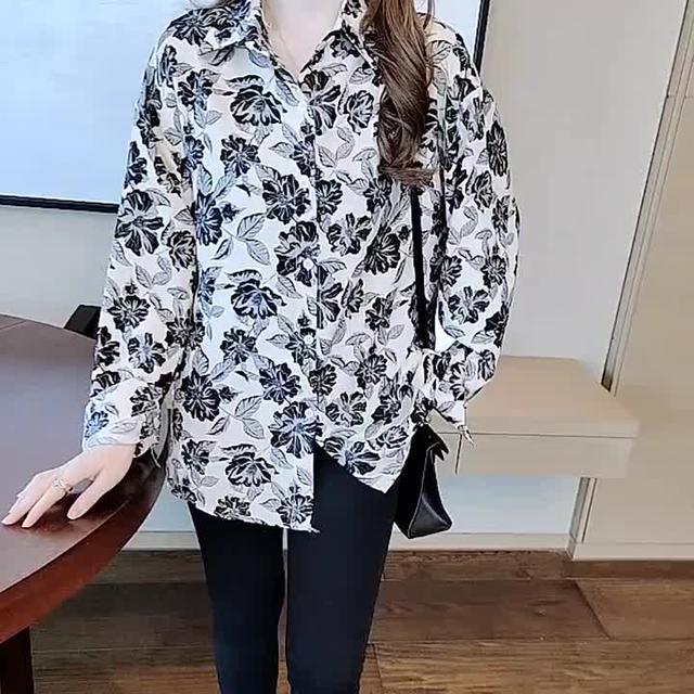 马苏穿打底衫的照片