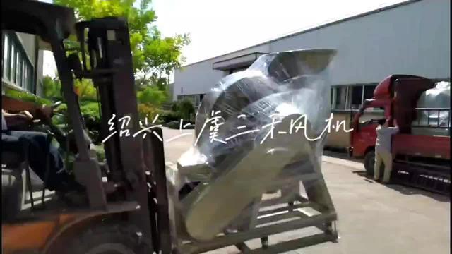 【江西离心风机价格】江西离心风机图片 - 中国供应商