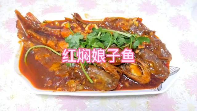 红娘子鱼好吃吗