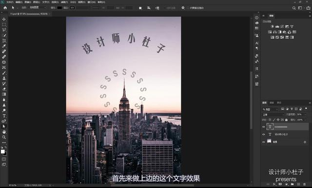 Photoshop设计花纹装饰的艺术粉笔字效果 - PS转载教程区 - ...